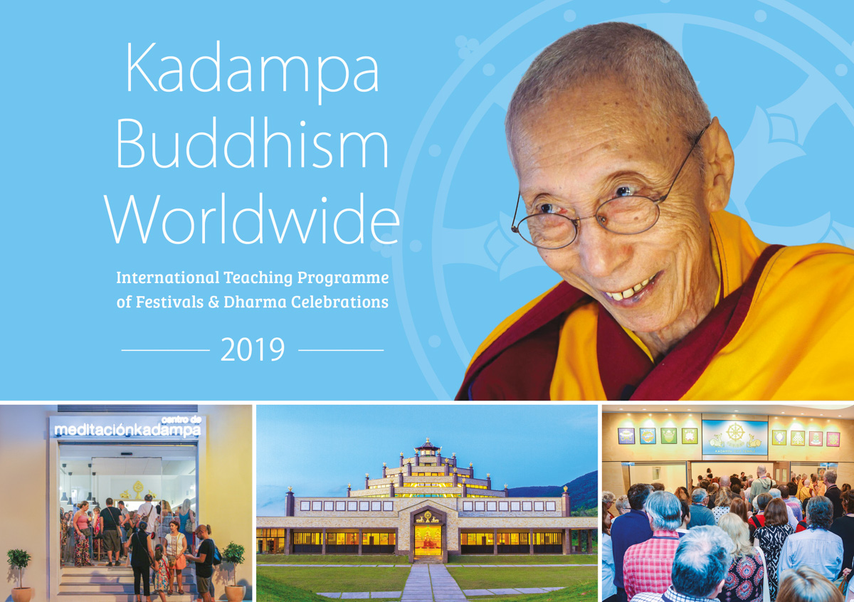 1-Kadampa-Buddhism-Worldwide-Brochure-2019-ENG-1