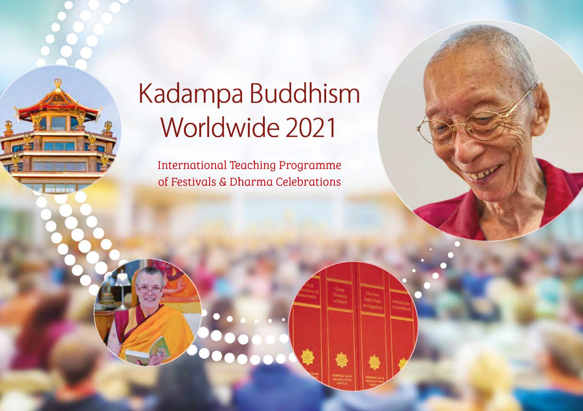Kadampa-Worldwide-broucher