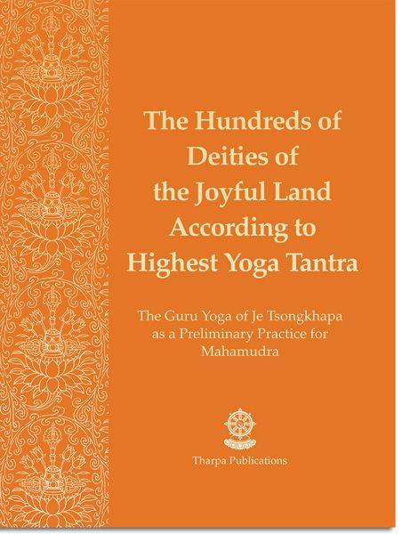 hundreds-of-deities-of-joyful-land-sadhana-front-2016_1