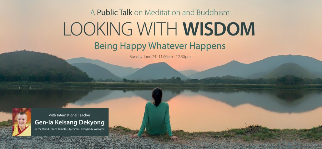 looking with wisdom web banner